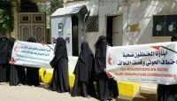 العفو الدولية تدعو ميليشيا الحوثي الى الإفراج عن المختطفين والمخفيين