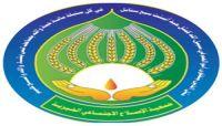 أعلنت عن تحولات كبيرة.. جمعية الإصلاح تجدد التأكيد على بطلان اجتماعات صنعاء