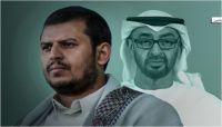تلميع الحوثيين.. الإمارات وأمريكا العمل لصالح إيران في اليمن (تقرير خاص)