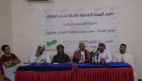 شهود على قبح وبشاعة الميليشيا.. جلسة استماع بمأرب لضحايا فجّر الحوثيون منازلهم