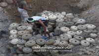 قتلى حوثيين بغارات في الجوف وإتلاف 500 لغم بحرض