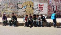 مليشيات الحوثي تلزم مدارس صنعاء بتوريد الرسوم الدراسية لصالحها