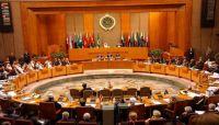 البرلمان العربي يرفض الإجراءات الحوثية بحق أعضاء البرلمان