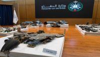 """السعودية: المؤشرات الأولية تدل على تورط إيراني في الهجوم  على """"أرامكو"""""""