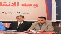 """""""جناية الحوثي على الاقتصاد"""".. كيف دمرت مليشيات الحوثي الاقتصاد الوطني؟"""