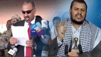 اليمنيون.. من نار الانتقالي إلى جحيم الحوثي