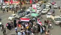 احتفاء شباب العاصمة صنعاء بذكرى ثورة 26 سبتمبر يربك الحوثيين