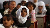 الحوثيون يفرضون اشتراطات تعسفية لقبول طلبةالمدارس بصنعاء