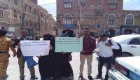 ميليشيا الحوثي تصادر مقاعد الطلاب المهمشين في جامعة صنعاء