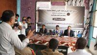 تقرير حقوقي: 922 حالة انتهاك لحقوق الانسان بمحافظة ذمار