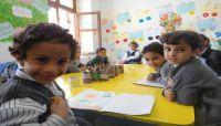 رياض الأطفال بصنعاء في مرمى استهداف الحوثيين بالتنشئة الطائفية