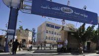 """""""صدى"""" تطالب الغذاء العالمي بإجراءات عاجلة إزاء نهب الحوثيين مساعدات صحيفة الثورة"""