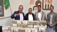 مسيرة اللصوص.. هكذا يسعى قادة الحوثي لإخفاء استثماراتهم الضخمة في صنعاء