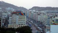 الحكومة اليمنية: إعادة تموضع التحالف تطبيق لاتفاق جدة وعدن أمام مرحلة جديدة