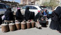 أسطوانة الغاز.. أداة الحوثيين لمساومة وابتزاز سكان صنعاء