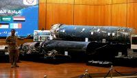 الكشف عن علاقة الحوثيين بفيلق القدس وإيران.. وتقديم الأسلحة لضرب السعودية