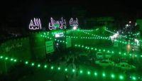 غضب واسع أوساط سكان صنعاء من توظيف الحوثيين الطائفي للمولد النبوي
