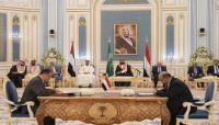 برعاية سعودية.. توقيع الاتفاق بين الحكومة والانتقالي في الرياض