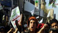 رغم انعدام الخدمة.. حملة حوثية لجمع جبايات بذريعة تحصيل رسوم الكهرباء والمياه