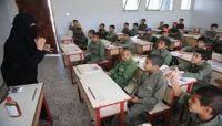 """بحجة """"ضيافة المولد النبوي"""".. مليشيا الحوثي تلزم معلمي صنعاء بإطعام حشودها بصنعاء"""