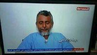 جريمة بشعة.. مختطف ستيني يفقد بصره وصحته في سجون ميليشيا الحوثي
