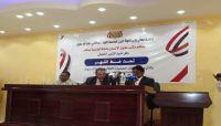 أكثر من 25 ألف انتهاكاً حوثياً ضد المدنيين في أمانة العاصمة منذ مطلع 2017
