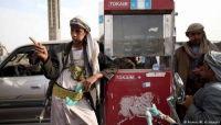 حركة السفن بميناء الحديدة تفضح افتعال الحوثيين أزمة وقود جديدة (وثائق)