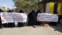 صنعاء..أمهات المختطفين يطالبن المفوضية السامية بسرعة التدخل لإنقاذ أبنائهن