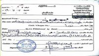 ضمن مسلسل النهب.. مليشيات الحوثي تغلق 11 كسارة بضلاع همدان بصنعاء