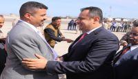 رئيس الوزراء يعود الى العاصمة المؤقتة عدن