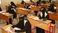 مليشيات الحوثي تحيل طالبتين للمنطقة التعليمية بحجة عدم دفع مبالغ المشاركة المجتمعية