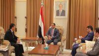 مليشيات الحوثي تختطف قاطرة بحرية جنوب البحر الأحمر والحكومة اليمنية تدين