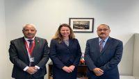 اليمن يطالب الحكومة الاسترالية بمراجعة آليات دعم برنامج الغذاء العالمي