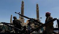قيادات حوثية تحرض من جديد على ممتلكات ومنازل المواطنين بصنعاء