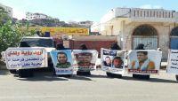 رابطة الأمهات تجدد المطالبة بالإفراج عن المختطفين والمخفيين في عدن