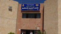 تربية مأرب يدين اختطاف الحوثيين للمعلمين ومنعهم من الوصول للمحافظة