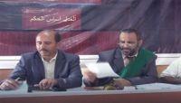 مأرب.. البدء بمحاكمة عسكرية لعصابة اغتيالات حوثية