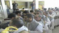 128 أسيراً حوثياً يصلون مطار صنعاء قادمين من السعودية