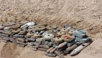 في أسبوع.. انتزاع أكثر من 1500 لغماً زرعتها مليشيات الحوثي الانقلابية