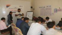 صدى تنظم دورة تدريبية في التخطيط التشغيلي في الوسائل الإعلامية