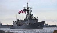 البحرية الأمريكية تحبط عملية تهريب أسلحة إيرانية كانت في طريقها للحوثيين