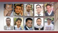 صدى تدين محاكمة الحوثيين لـ 10 صحفيين بصنعاء وترفض تسييس القضية