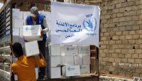 الأمم المتحدة: مليشيات الحوثي تواصل إعاقة وصول المساعدات الانسانية