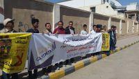 صحفيون وناشطون ينفذون وقفة احتجاجية بمأرب رفضا ًلمحاكمة الصحفيين المختطفين