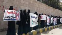 رابطة الأمهات تندد بالمحاكمات الحوثية للصحفيين المختطفين وتدعو لإنقاذهم