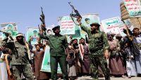 محكمة حوثية تقضي بإعدام مواطن بتهمة التخابر