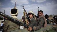 """واشنطن تصنف مليشيات الحوثي بقائمة جماعات تنتهك """"الحريات الدينية"""""""
