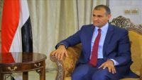 الخارجية: اتفاق الرياض جاء للحفاظ على الدولة وليس لتغذية التشطير