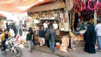 تجار اليمن على موعد مع الاحتجاجات الواسعة ضد الحوثيين بصنعاء