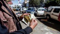 ارتفاع الأسعار وأعمال نهب.. تداعيات مستمرة لمنع تداول الفئات الجديدة من العملة بصنعاء (تفاصيل)